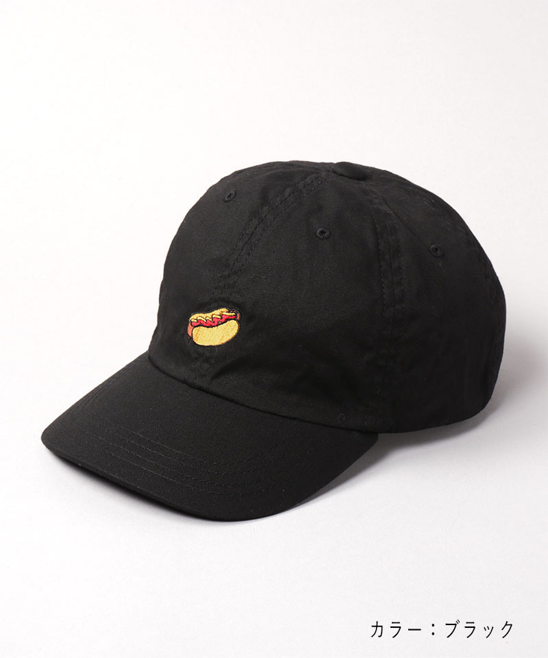 HOT DOG CAP