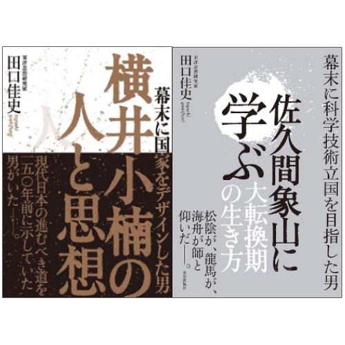 象山 佐久間 文化財説明板桜の賦の碑 東京都北区