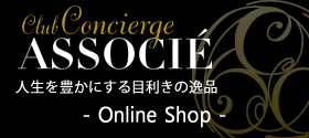 Club Concierge Associe