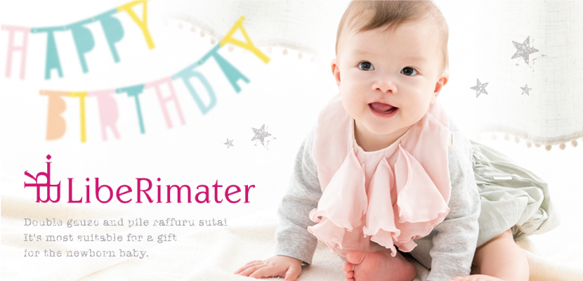 d7d4e228db8ef ラッフルスタイギフトセット LibeRimater