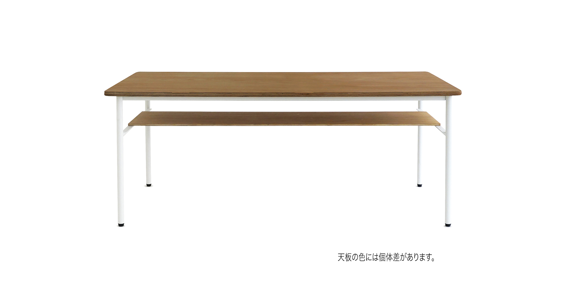 WORK TABLE・オーク色