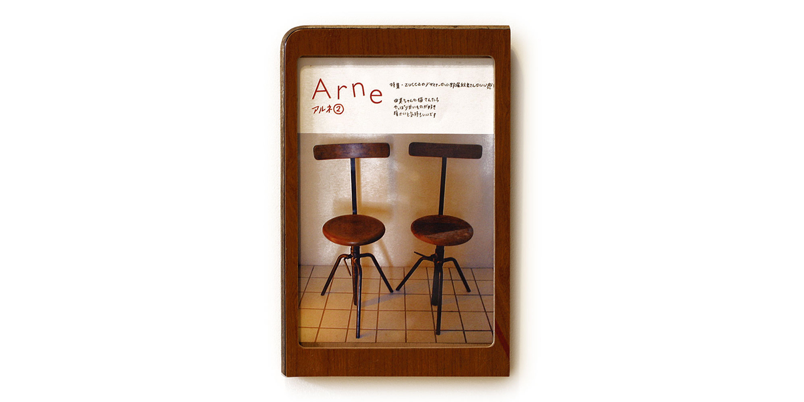 re-school PHOTO FRAME・1/4サイズ