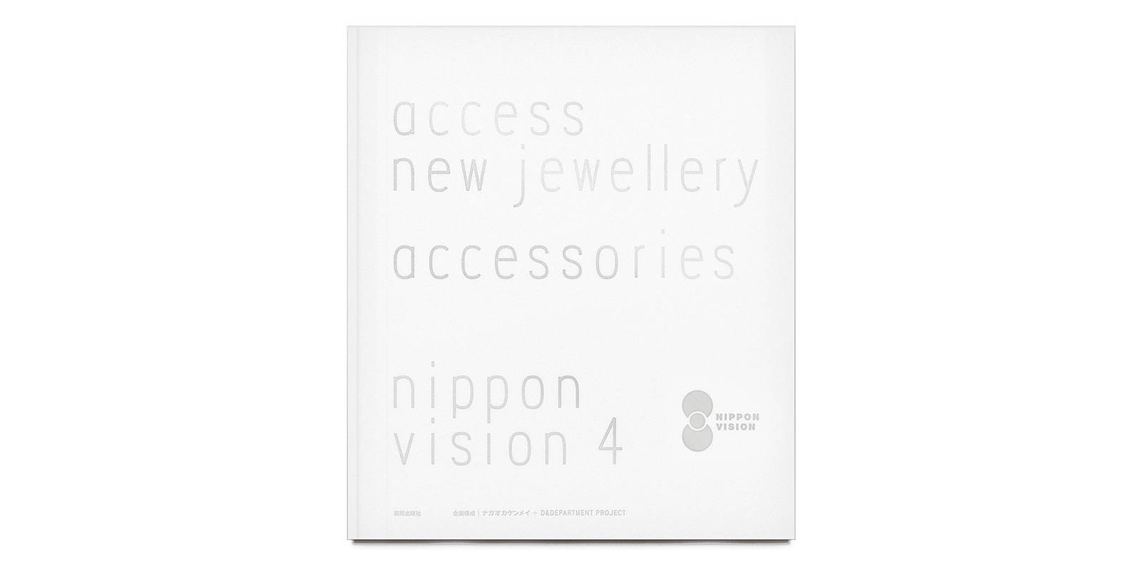 NIPPON VISION 4 accessories - access new jewellery