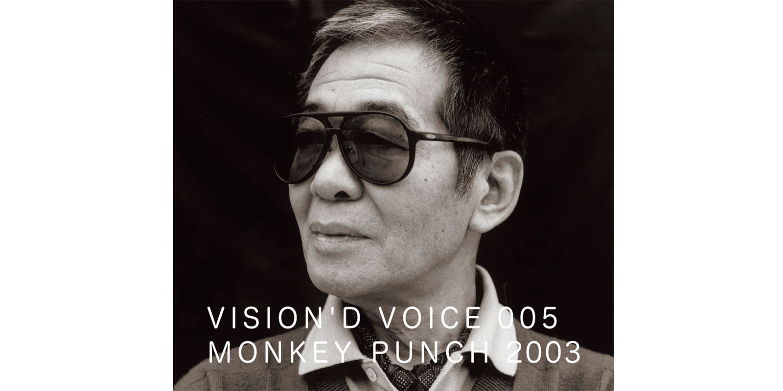 VISION'D VOICE・5・MONKEY PUNCH 2003