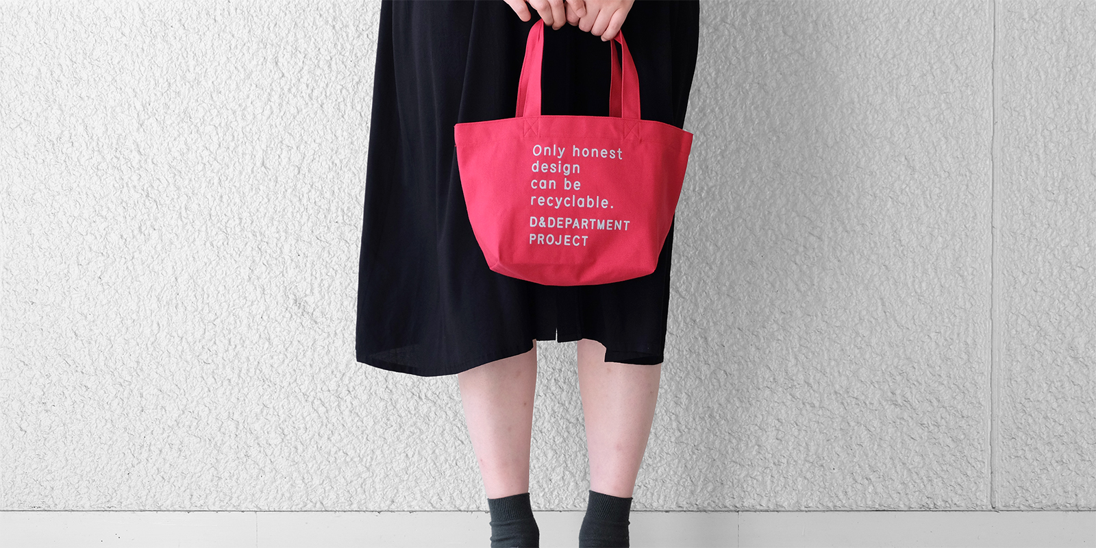 【sold out】BAG FROM LIFESTOCK TOTE MINI 静岡県