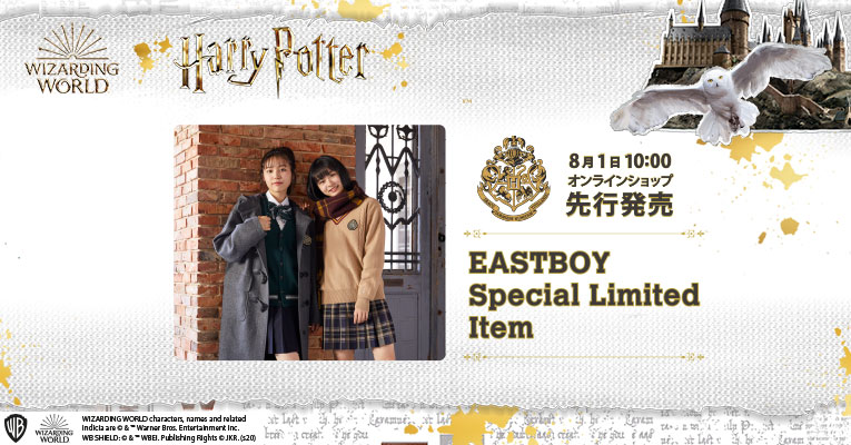 Harry Potter EASTBOY Special Limited Item