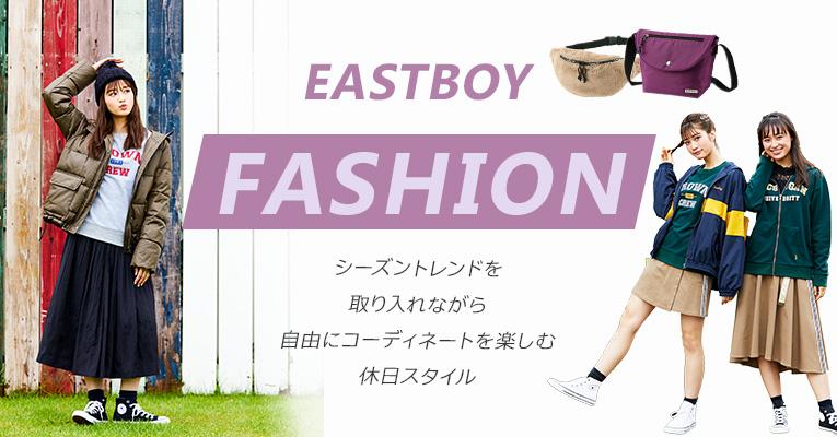 999115c9d0111 涼し気なスペシャルカラークリームソーダ女神 · EASTBOY Fashion イーストボーイ・ファッション · EASTBOY Kids ...