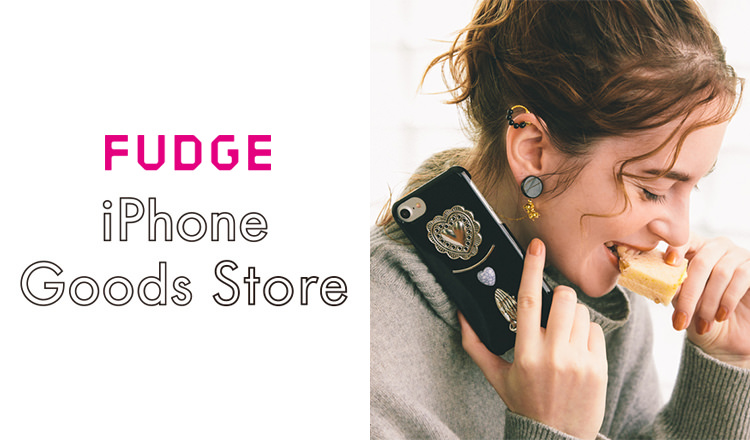 FUDGE iPhone Goods Store