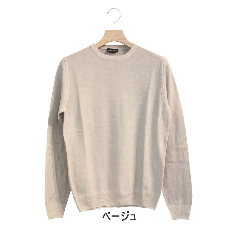 Zanieri_CO-GRU/2001-FV_CREW/Knit