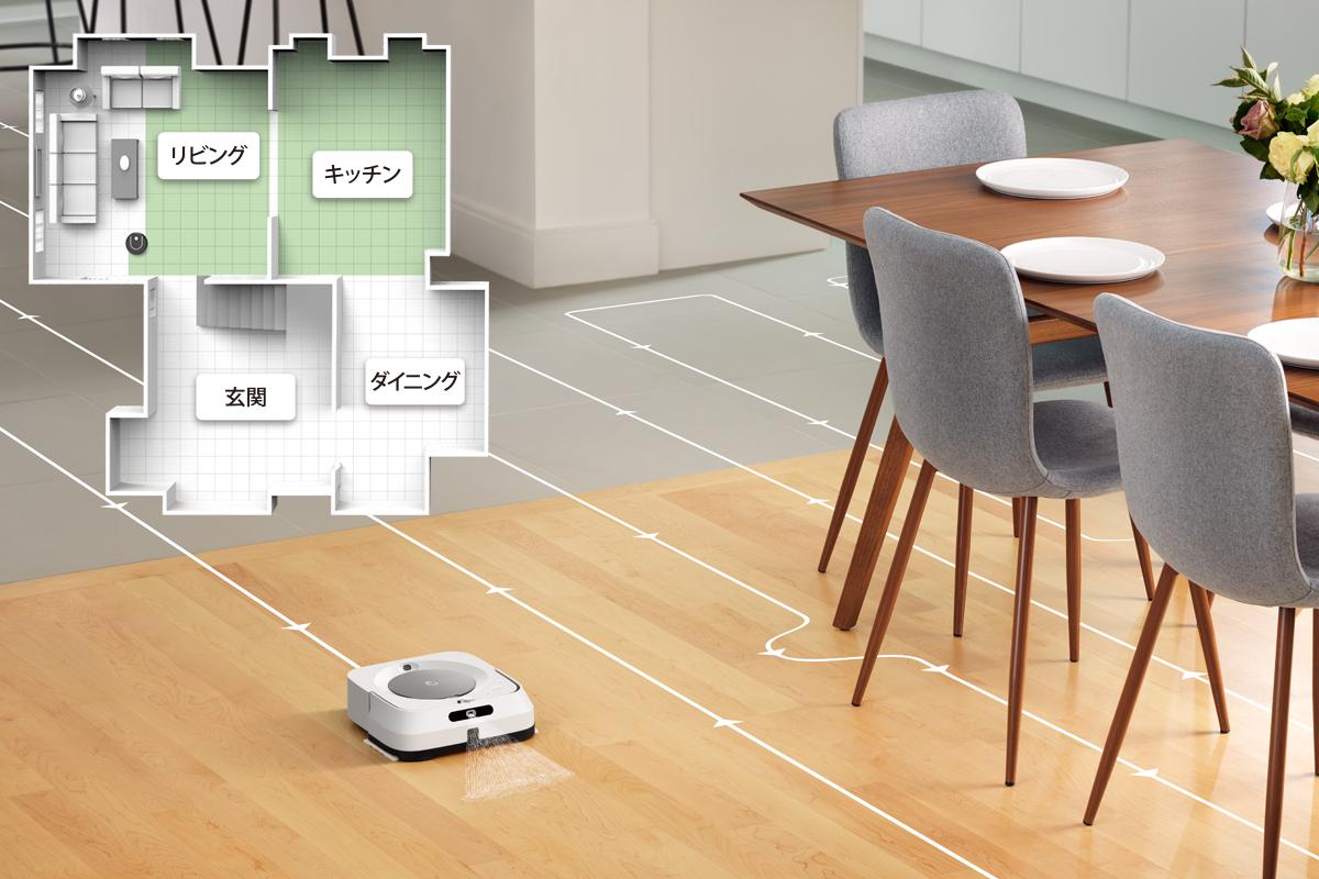 部屋の環境を学習・記憶して賢く掃除ができるブラーバ