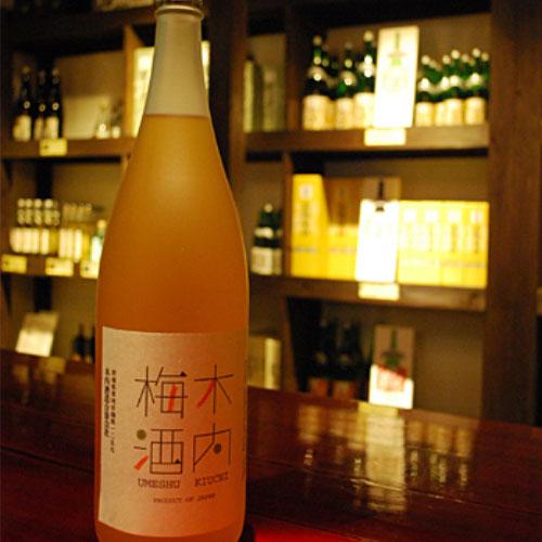 日本 一 の 梅酒