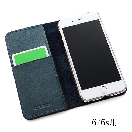 【COTOCUL】黒桟革 iPhone 6/6s/7/8ケース