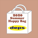 [デプス]SUMMER HAPPY BAG 2020