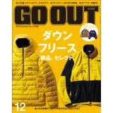 GO OUT vol.110