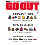 GO OUT vol.112