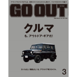 GO OUT vol.125