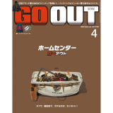 GO OUT vol.126