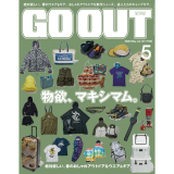 GO OUT vol.127
