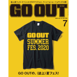 GO OUT vol.129