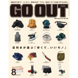GO OUT vol.130