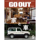GO OUT vol.131