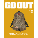 GO OUT vol.132