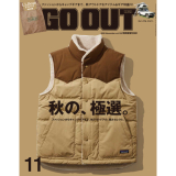 GO OUT vol.133