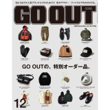 GO OUT vol.134