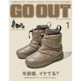 GO OUT vol.135