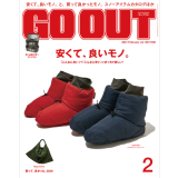GO OUT vol.136