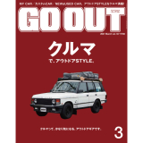 GO OUT vol.137