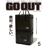GO OUT vol.139