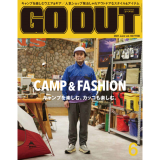 GO OUT vol.140