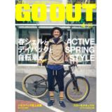 GO OUT vol.42