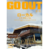 GO OUT vol.53
