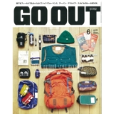 GO OUT vol.56