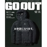 GO OUT vol.62