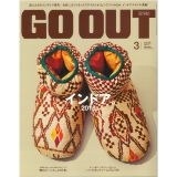 GO OUT vol.65