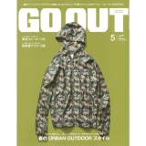 GO OUT vol.67