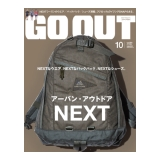 GO OUT vol.84