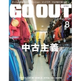GO OUT vol.94