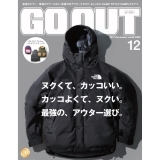 GO OUT vol.98