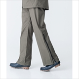 [キウ]2WAY STRETCH RAIN PANTS<MIGHTY>