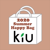 [キウ]SUMMER HAPPY BAG 2020(RAIN GOODS)