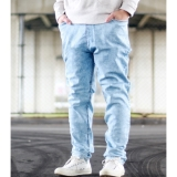 [ネイタルデザイン]SAROUEL DENIM SWEAT EASY