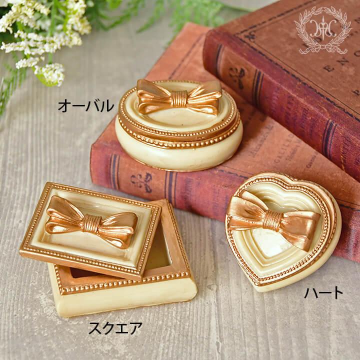ゴールドリボンミニボックス