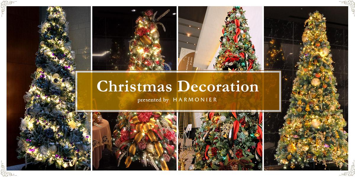 クリスマス装飾事業
