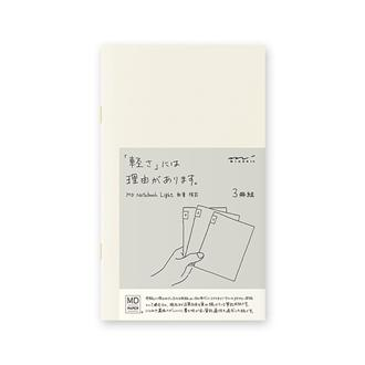MDノート ライト〈新書〉 横罫 3冊組