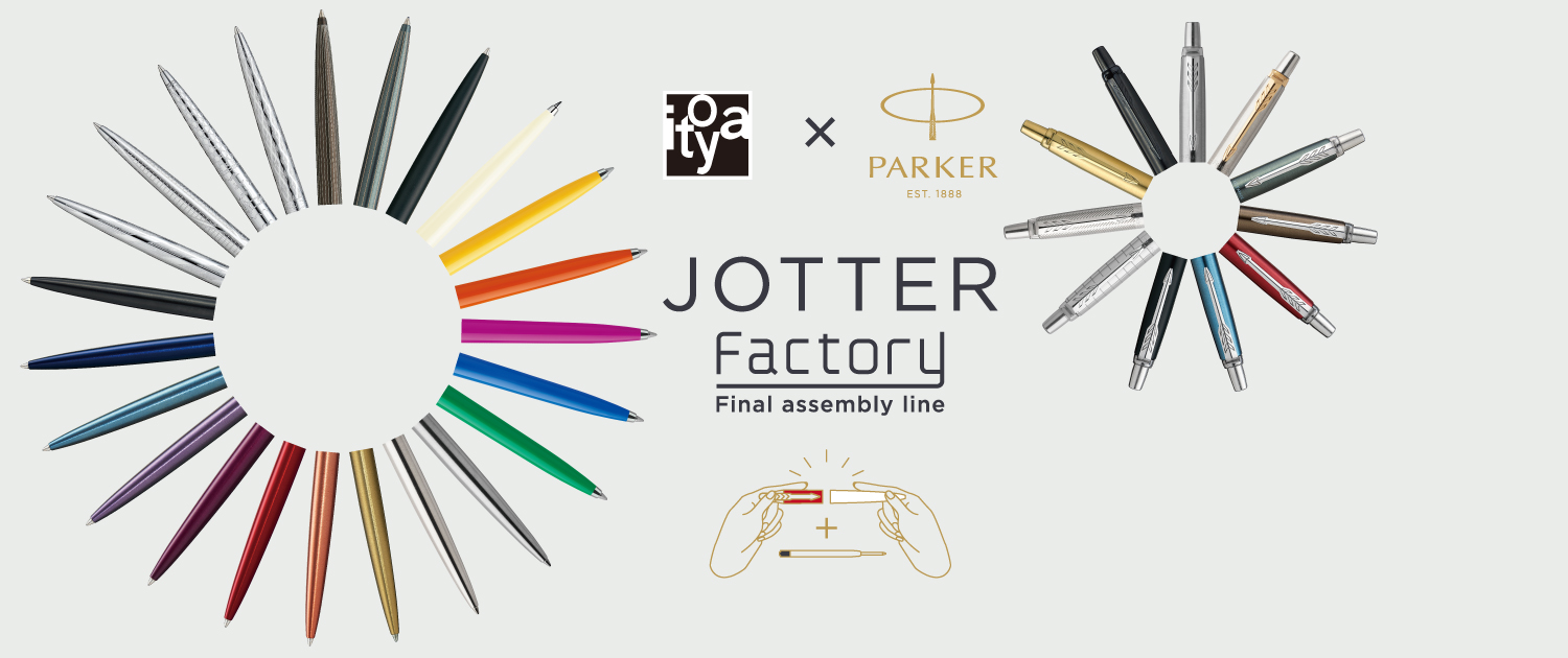 JOTTER Factory -Final assembly line-