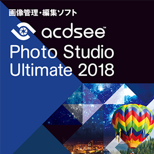 ACDSee Photo Studio Ultimate 2018 [ダウンロード]